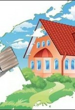 Are You Scheduling For Roof Replacement & Painting?